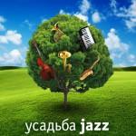 6.07 Усадьба Jazz