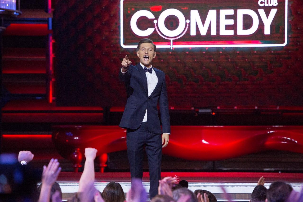 Comedy club поздравление павла воли