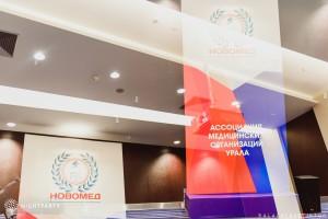20170519-053-forum-radissonblu-balachencev